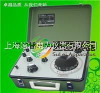 UJ36a直流电位差计,UJ36a直流电位差计价格,UJ36a直流电位差计厂家
