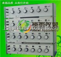 ZX77直流电阻箱,ZX77直流电阻箱价格,ZX77直流电阻箱厂家
