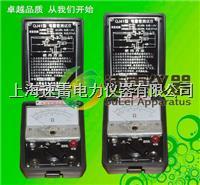 QJ41电雷管测试仪,QJ41电雷管测试仪价格,QJ41电雷管测试仪厂家
