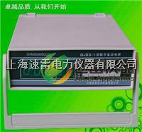 QJ83-1数字直流电桥,QJ83-1数字直流电桥价格,QJ83-1数字直流电桥厂家