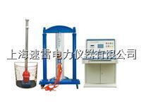 电力安全工器具力学性能试验机 YZ-Ⅲ-20