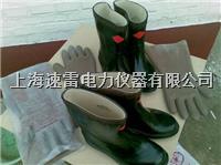 绝缘胶靴 20KV\30KV