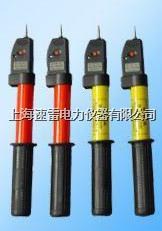 10KV高压交流验电器  GD-10型