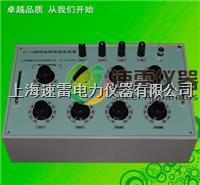 JD-1B接地电阻仪检定装置