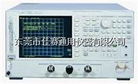 收购HP8753ES 回收Agilent 8753ES 8753ES