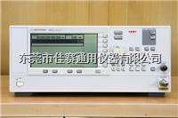 E8247C E8247C 信号发生器 E8247C