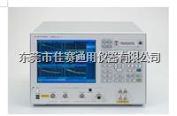 E5052B E5052B 信号源分析仪 E5052B