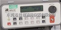 回收GPS101 收购GPS-101 回收GPS101
