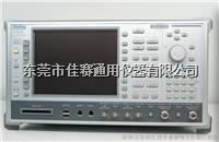 信令MT8820C 非信令MT8820C 非信令MT8820C