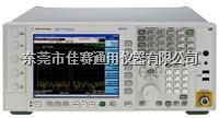 深圳、东莞、惠州二手仪器回收、收购仪器 N9020A