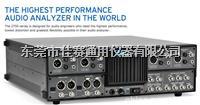 收购SYS-2722 回收SYS-2722 音频分析仪   回收SYS-2722