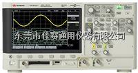 收购DSOX2012A 回收DSO-X2012A 示波器   回收DSO-X2012A