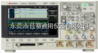 收购DSOX3012A 回收DSO-X3012A 示波器  回收DSO-X3012A