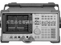 HP8563E HP8563E 频谱分析仪 HP8563E