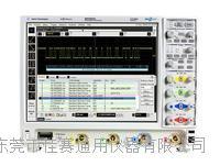 二手安捷伦MSO9254A 示波器  二手MSO9254A