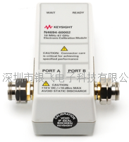 N1055A 用于 86100D DCA-X 的 35/50 GHz 2/4 端口 TDR/TDT 远程采样探头前端 N1055A