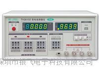 TH2615E电容测量仪 TH2615E电容测量仪