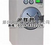 上海蒸汽蒸汽圆形灭菌器和高温高压技巧灭菌器卧式荣耀v蒸汽小王者图片