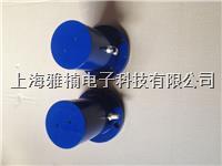 活塞式激振器QJQ4-32/38/46/54/68/76/88/123