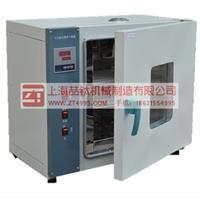 101A-1型电热恒温鼓风干燥箱,数显300度350*450*450不锈钢烘干箱