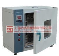 202-0AB数显烘箱不锈钢/镀锌智能电热恒温干燥箱厂家直销