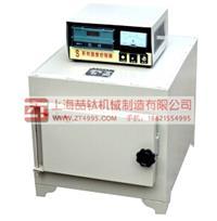 SRJX-10-13箱式电炉热处理箱式炉,退火炉电阻炉厂家