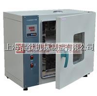 202-4电热干燥箱厂家_电热干燥箱操作规程 202