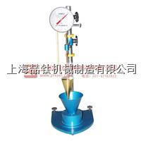 上海SZ-145全自动砂浆稠度仪,全自动砂浆稠度仪技术参数 SZ-145