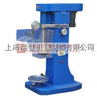 矿用单槽浮选机多少钱_XFD-3单槽式浮选机特价促销 XFD系列