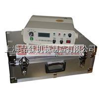 直读式测钙仪厂家现货_SG-6钙镁含量分析仪技术要求 SG-6