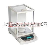 供应100克0.1mg电子分析天平|上海电子分析天平特价促销 FA