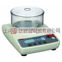 上海JY12001十分之一天平质优价廉_1200g0.1g电子天平单价 YP