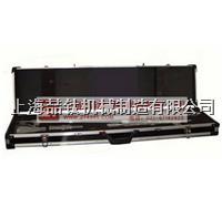 SYD-0618沥青四组分测定仪|专业生产沥青四组分测定仪 SYD-0618