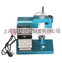 上海LG-100D土壤液塑限联合测定仪|上海土壤液塑限联合测定仪 FG-3