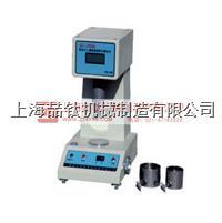新标准LP-100D液塑限联合测定仪,光电土壤液塑限联合测定仪 LP-100D