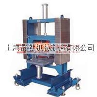 上海SYD-0704沥青路面振动压实仪报价 SYD-0704