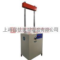 MQS-2路面材料强度试验仪|20吨路面材料强度试验仪至优产品 MQS-2