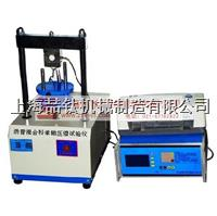 SYD-0713沥青单轴压缩仪厂家_沥青单轴压缩仪使用说明 SYD-0713
