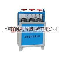 沥青油毡不透水仪说明书_DTS-3防水卷材不透水仪使用说明 DTS-3
