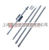 上海10kg轻型触探仪,轻型触探仪 LD-10