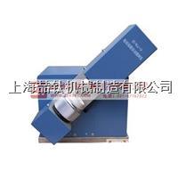 NJJ-1A粘结指数自动搅拌仪特价促销|NJJ-1A罗加粘结指数测定仪操作规程 NJJ-1A