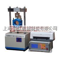 马歇尔稳定度测定仪使用方法_马歇尔稳定度测定仪操作规程 LWD-3