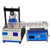 沥青混合料单轴压缩试验仪多少钱_SYD-0713沥青单轴压缩仪特价促销 SYD-0713