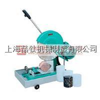 混凝土芯样切割机保修三年_混凝土芯样切割机使用方法 HQP-150
