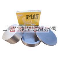 上海100*25砂浆保水率测定仪,砂浆保水率测定仪说明书 100*25