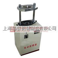 电动脱模器厂家|YT-30电动脱模器终身维修 YT-30