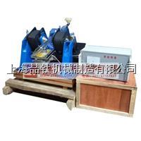 XCGS-50戴维斯磁选管|批发戴维斯磁选管 XCGS-50
