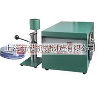 NJ-2粘结指数搅拌机至优产品|NJ-2粘结指数搅拌机使用方法 NJ-2
