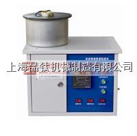 SYD-0621A沥青粘度计_精度0.1沥青粘度计_数显沥青标准粘度计 SYD-0621A