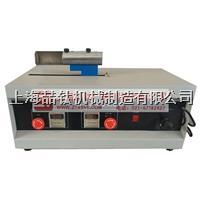 新标准电动砂当量测定仪经验丰富_SD-2砂当量试验仪批发 SD-2